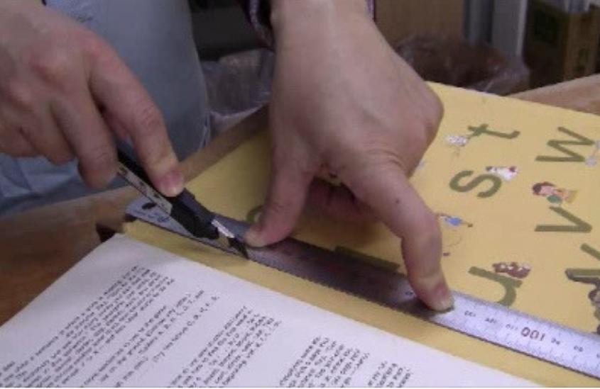 図書の修理手順1