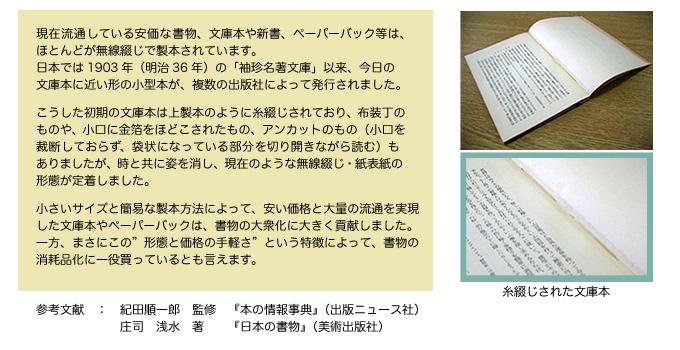 実践修理講座・中級編/第4回/画像03