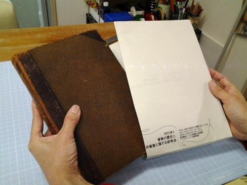 (14)マチを形作って本を差し込む