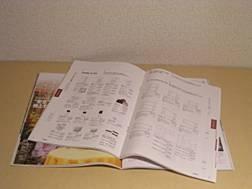 実践修理講座・中級編/第1回/画像09